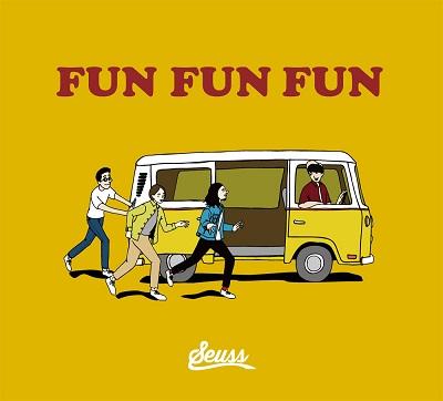 関西発のSeuss、今年2作目のEP完成! タイトル曲「Fun,Fun,Fun」のMVも公開に