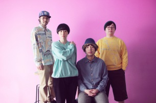 TAMTAMがカセット&配信限定にてミックス・テープ風音源をリリース!ハイレゾはOTOTOY独占!