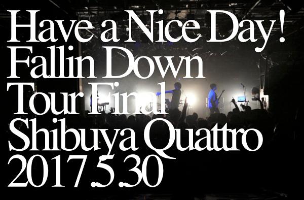 Have a Nice Day!新シングルより第3弾MV「Night Distortion」公開