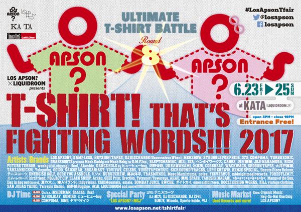 【本日より開催】Tシャツの祭典、LOS APSON? × LIQUIDROOM presents T-SHIRT! THAT'S FIGHTING WORDS!!! 2017