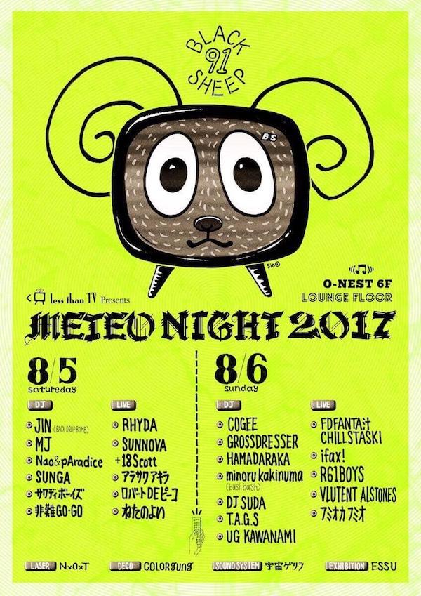 〈METEO NIGHT 2017〉ラウンジ・フロアーで開催の〈BLACK SHEEP〉詳細発表