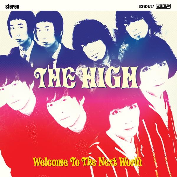 The HIGH 新アルバムのジャケ写公開&インストアイベント開催