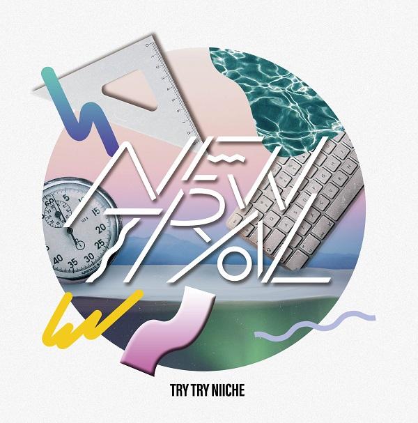 ピアノロックバンド TRY TRY  NIICHE、1stフルアルバム『NEWTRAL』から第2弾MV「釘」公開