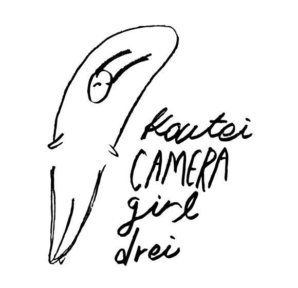 校庭カメラガールドライ、デビュー・ライヴはカナダで!メンバーも再募集