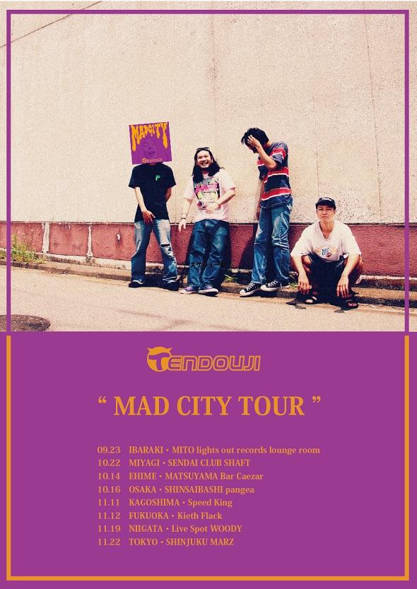 TENDOUJI、8月リリースの新アルバムからMV公開&全国ツアー詳細も
