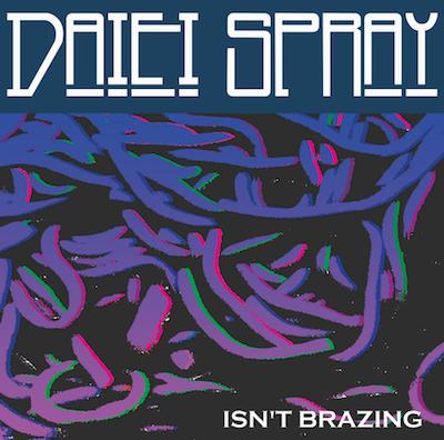 エモーショナル・ハードコア・バンド、DAIEI SPRAYの1stアルバムがOTOTOYで配信開始