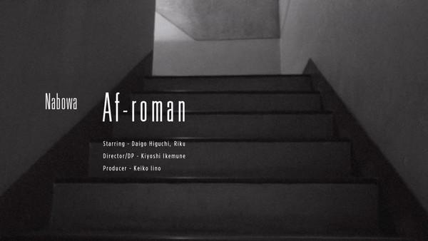 Nabowa、アルバム『DRAWINGS』先行MV第2弾「Af-roman」公開&STUTSリミックス収録のデジタル・シングルも配信開始