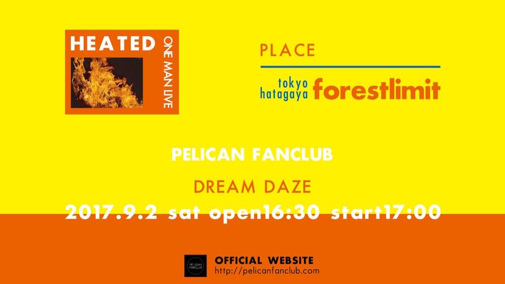 PELICAN FANCLUB、ゼロ距離で体感するワンマン・ライブを開催
