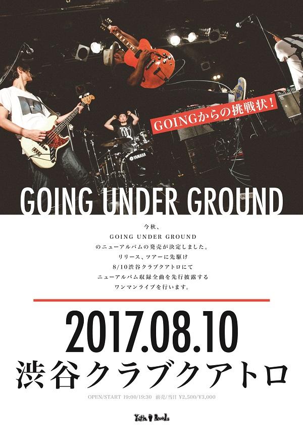 GOING UNDER GROUND、今秋発売予定のフルALの楽曲を全曲先行披露するワンマン開催
