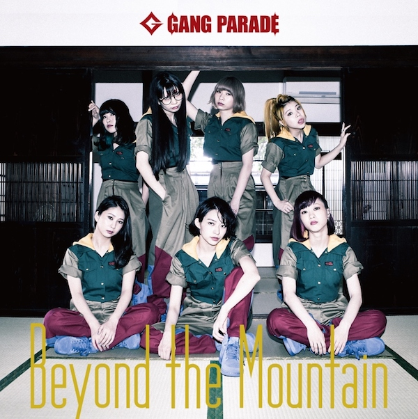 GANG PARADE、最新シングル『Beyond the Mountain』より2曲先行無料配信