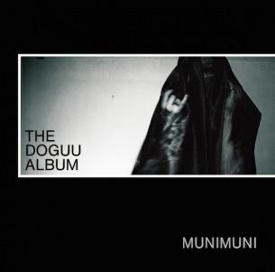 MUNIMUNI、制作期間6年の衝撃作『THE DOGUU ALBUM』ついに発売