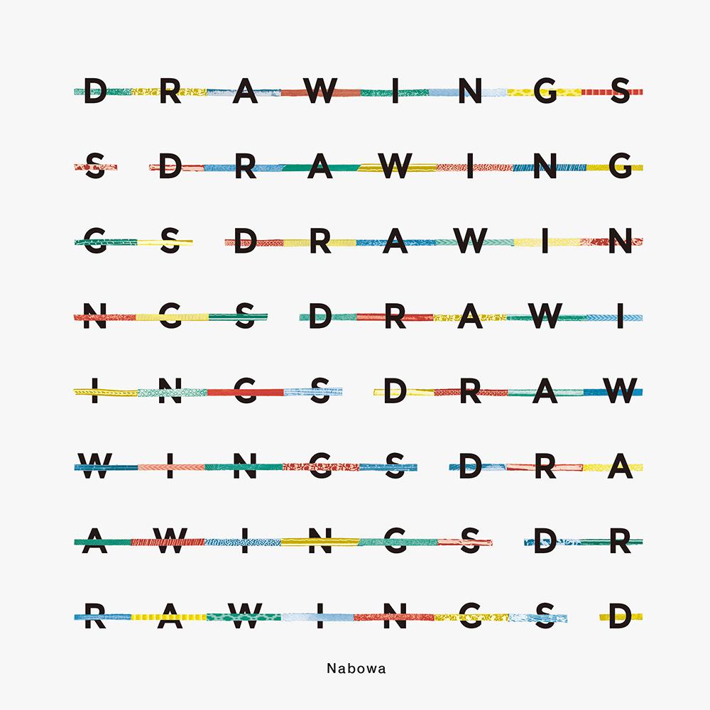 Nabowa、3年ぶりの全国ツアー開催決定&新アルバムから「Swan」のMVを公開