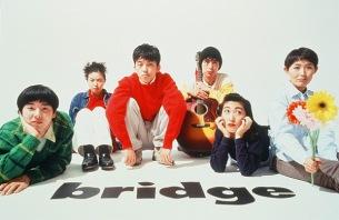 カジヒデキ擁するbridge、〈ピーナッツキャンプ〉出演で再結成ラストライヴ 即日完売のデモCD付ZINEの重版も決定