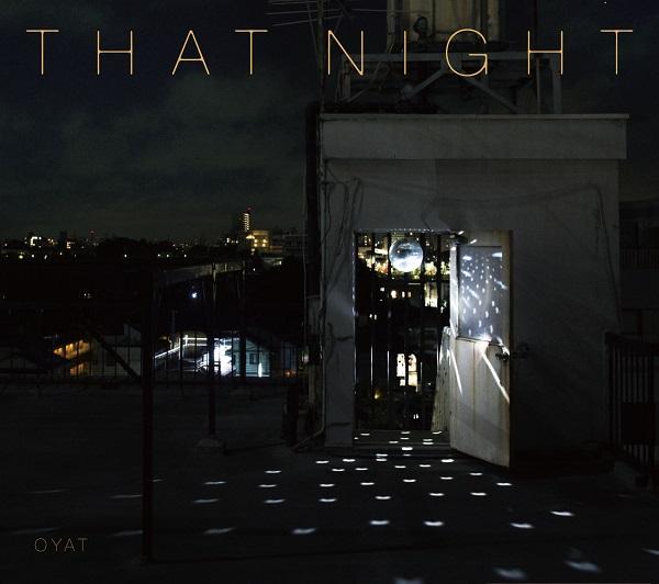 思い出野郎Aチーム、2ndアルバム『夜のすべて』ジャケ公開 収録曲「フラットなフロア」試聴も開始