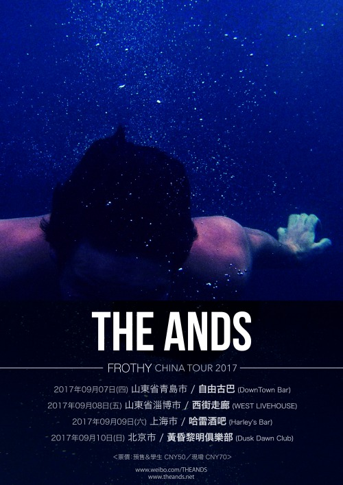 THE ANDS、9月に3度目の中国ツアー&11月に東京ワンマン決定