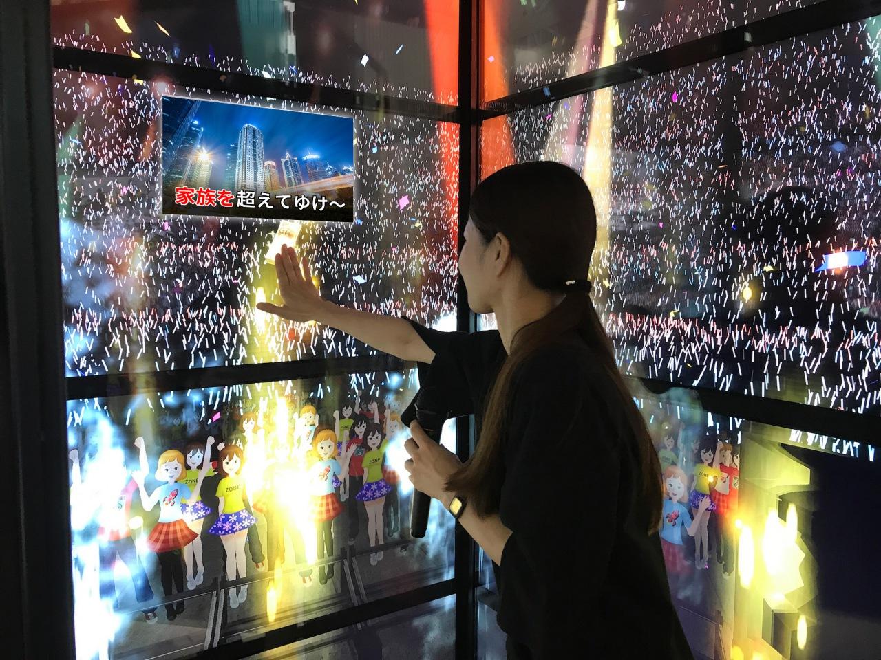 360°の映像と音に包まれて熱唱「超感覚カラオケ」リリース