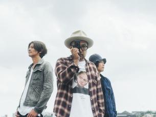 GOING UNDER GROUND、新アルバム『真夏の目撃者」を携えリリース・ツアーへ