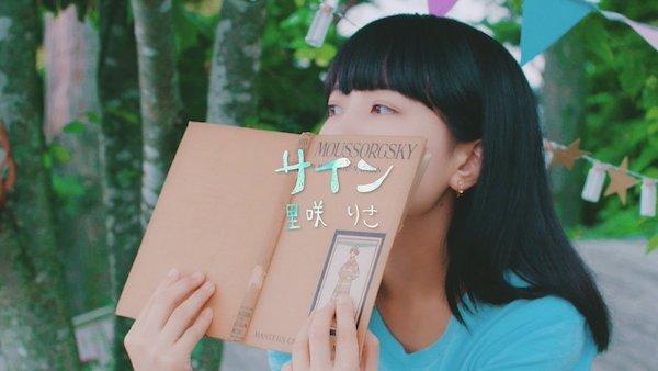 あの里咲りさが夏空の下で爽やかに歌唱!新アルバム表題曲「サイン」のMV公開