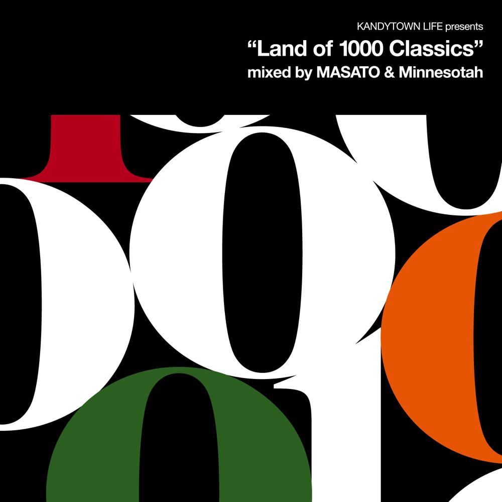 KANDYTOWN所属の、MUDのソロ・アルバム&DJ2人によるミックスCDのダブル・リリパ開催