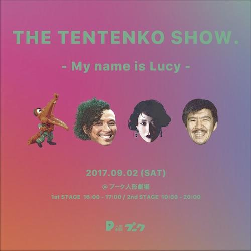 """テンテンコ、Lyric speakerによる「次郎」の映像公開 """"ヘンテコバンド""""によるワンマンも決定"""