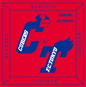 "CUBERS、2nd EP『マゼンタ』""FC東京コラボ盤""発売&全形態ジャケット写真、収録曲公開"