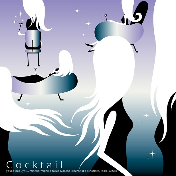 """ベルウッド・レコード内ピアノ弾き語り系レーベル『Cocktail』創立15周年 """"幻の音源""""配信開始"""