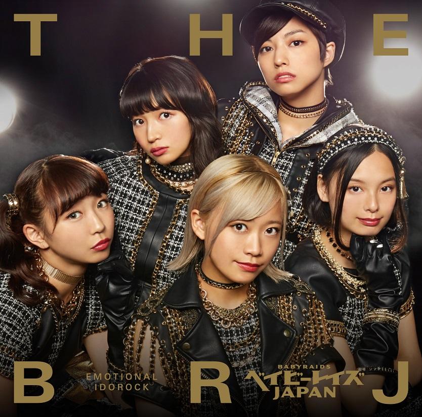 ベイビーレイズJAPAN、9月20日リリースの初ミニ・アルバム『THE BRJ』ジャケット写真公開