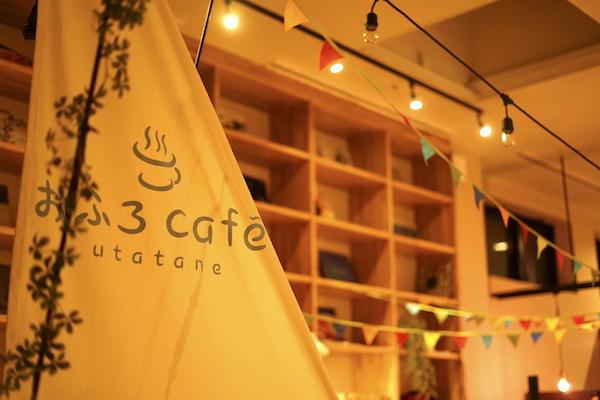 【祝】埼玉のおふろcaféで、はじめて音楽フェスが行われた日ーーOTOTOYライヴレポ