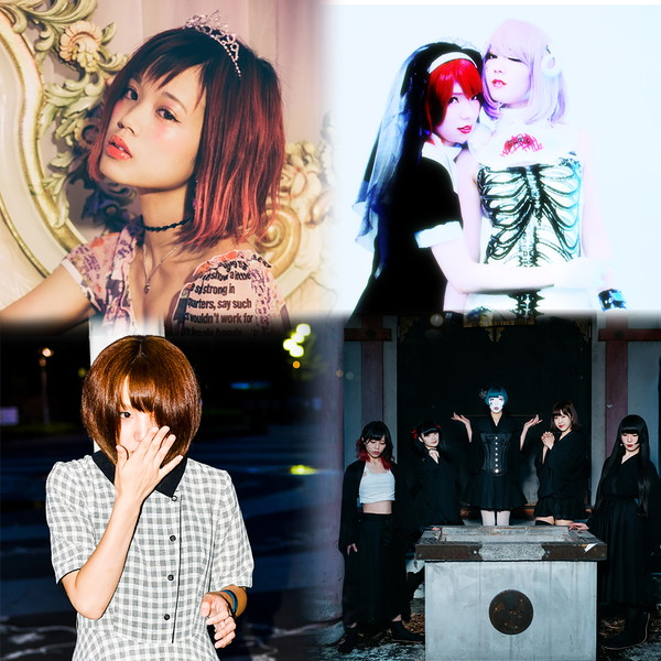新ガールズ・イベント〈The Perfect☆Kiss Vol.1〉9/8開催 その名はスペィド、ハナエ、そのうちやる音、NECRONOMIDOL出演