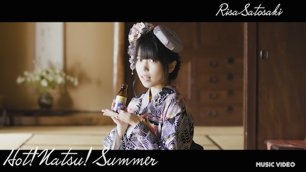 里咲りさが浴衣でネオカイザー!夏がはじける「Hot!夏!さま〜」MV公開
