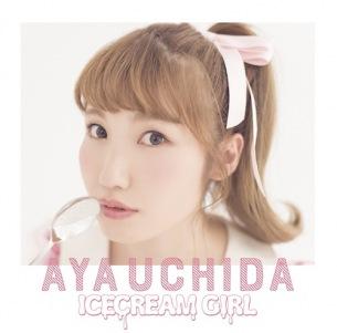 内田彩、新アルバム『ICECREAM GIRL』発売日に観覧フリーのリリイベ開催
