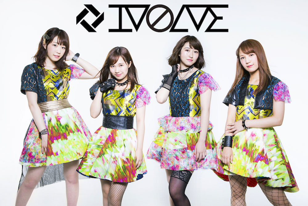 Party Rockets GT所属のエイトワンから新アイドルグループ『IVOLVE(イヴォルブ』始動