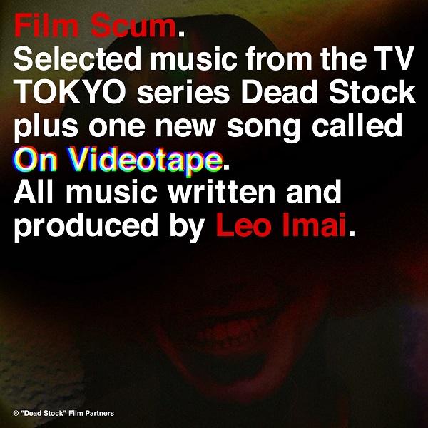 """LEO今井、EP「Film Scum」配信開始 """"最古から最新までの楽曲を演奏する""""ワンマン・ツアー実施"""