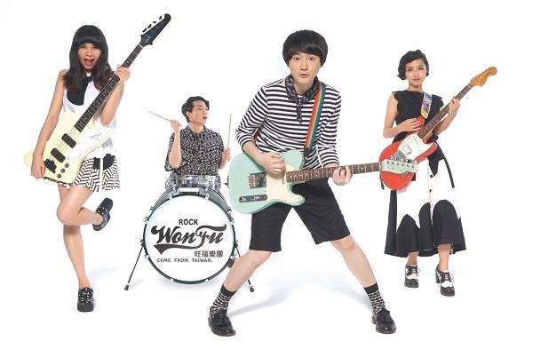 台湾の大人気バンド・旺福、日本限定SPアルバム発売 THE COLLECTORS加藤ひさしが日本語歌詞を担当