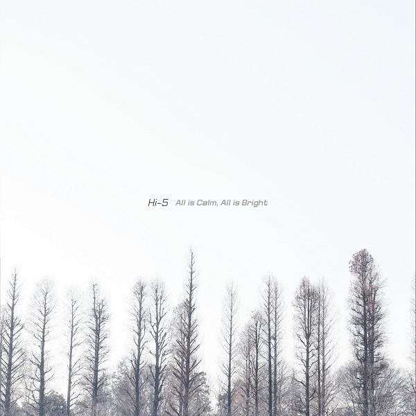 Hi-5、デビュー記念日に13年ぶりのフル・アルバムを発売