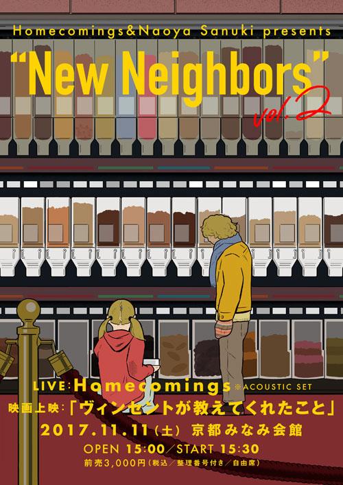 Homecomingsとイラストレーター・サヌキナオヤによる映画と音楽のイベント〈New Neighbors〉Vol.2開催決定