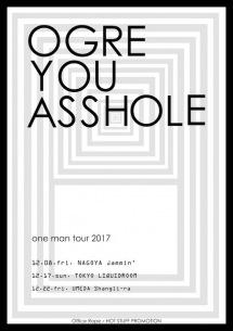 OGRE YOU ASSHOLE、12月に東名阪ワンマン・ツアー決定