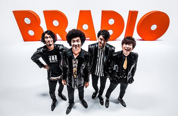 BRADIO メジャーデビュー第一弾シングル「LA PA PARADISE」MV公開 伝説のディスコ「マハラジャ六本木」でリリイベも