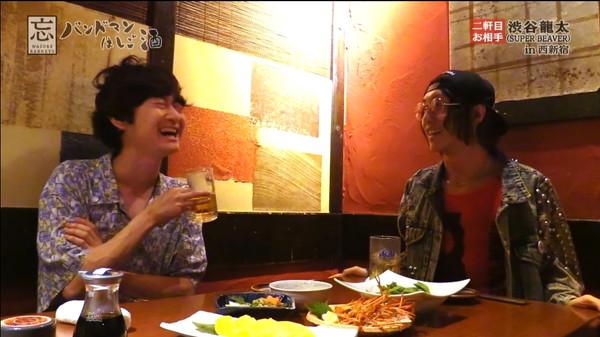 忘れらんねえよ 柴田がサシ飲みで語り合う「みんなとはしご酒」LINE LIVE本日配信