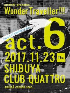 amiinA 主催イベント〈WonderTraveller!!! act.6〉開催決定