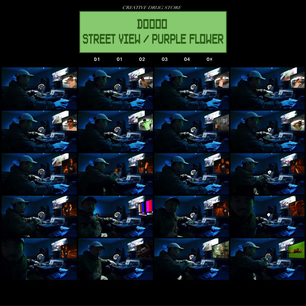 doooo、初ソロ・アルバムのトラックリスト公開&BIMやOMSBらの参加曲を先行配信決定