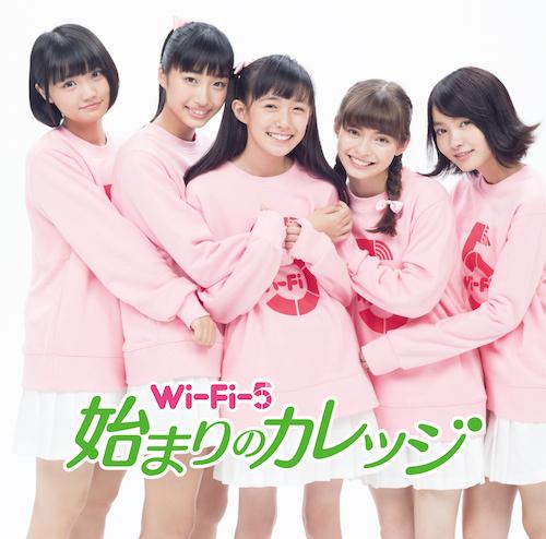 「ミスiD」さぃもん、白鳥来夢ら5人が新アイドル・グループ結成!TVアニメOPでデビュー