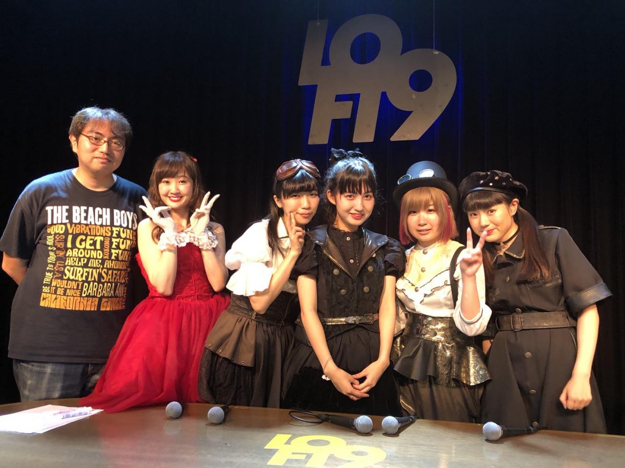 しふぉん、西井、でか美、べにのユニットAPOKALIPPPS、10月1日に新宿LOFTで無銭公開オーディション開催