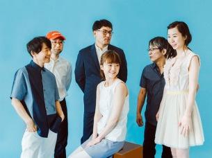 KIRINJI、12月のワンマン公演にCharisma.comいつか&Negiccoがゲスト出演