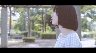 灰色ロジック 芋如来メイ主演「モーニング」MV公開