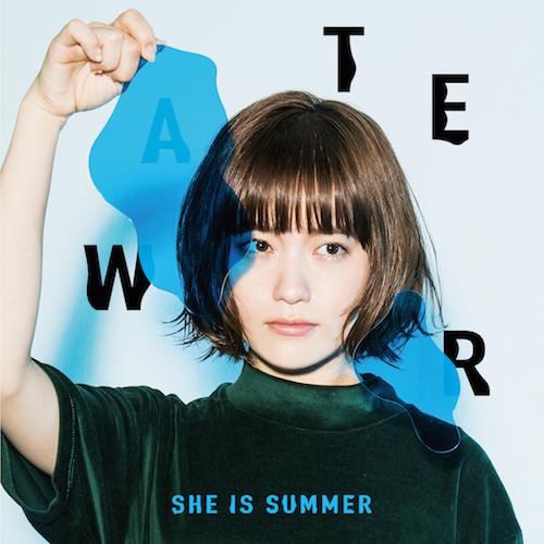 SHE IS SUMMER、初アルバムの全貌が明らかに インストア・ライヴも決定