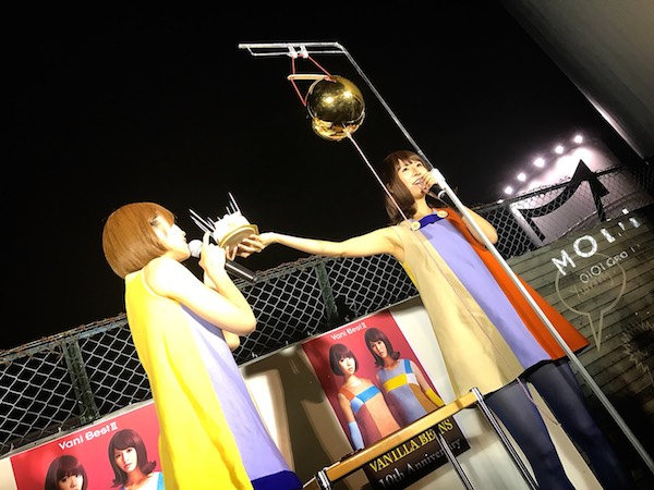 バニラビーンズ、10周年記念ベスト『Vani BestⅡ』12月に発売