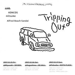ミツメ&KONCOSが共同企画〈Tripping Out〉開催 第一弾でAlfred Beach Sandalと九州ツアー
