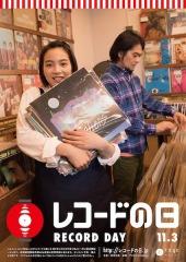 のん&堀込泰行が「レコードの日」イメージ・キャラクターに