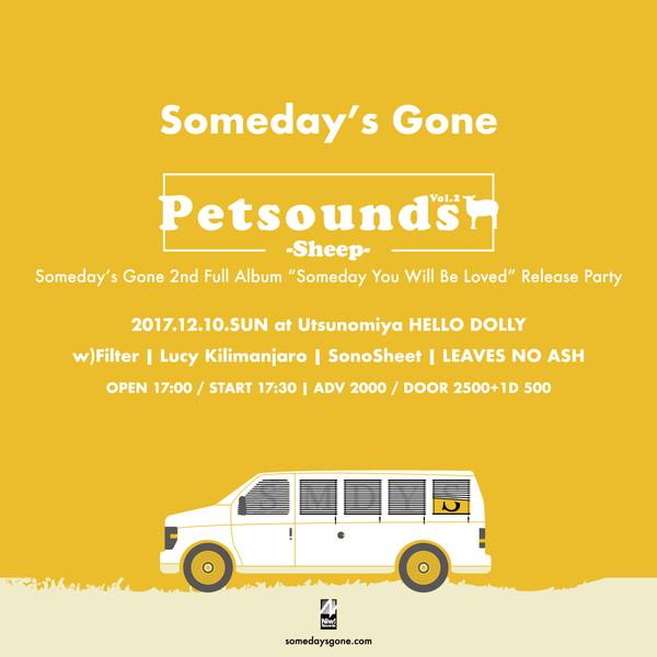 【美メロ至上主義】宇都宮パワーポップの星、Someday's Gone待望の2ndアルバム発表